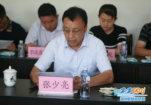 市教育局党委扩大会议暨半年工作总结会议召开